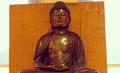 Golden Buddha Centre, Totnes.
