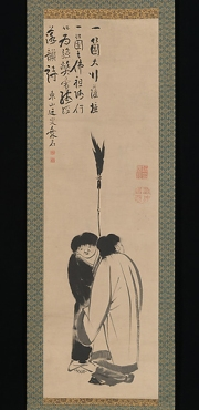 Hanshan and Shide (Japanese: Kanzan and Jittoku) © Metropolitan Museum of Art