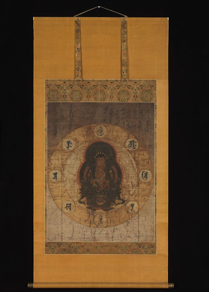Monju Bosatsu with Eight Sacred Sanskrit Syllables, mid- to late 14th century Japan. © The Metropolitan Museum of Art.