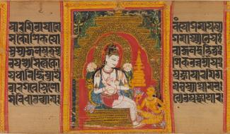 Bodhisattva Avalokiteshvara Expounding the Dharma to a Devotee: Folio from a Ashtasahasrika Prajnaparamita Manuscript early 12th century. © The Metropolitan Museum of Art.