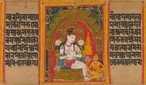 Bodhisattva Avalokiteshvara Expounding the Dharma to a Devotee: Folio from a Ashtasahasrika Prajnaparamita Manuscript early 12th century